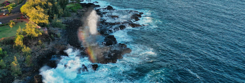 Spouting Horn Poipu Kauai